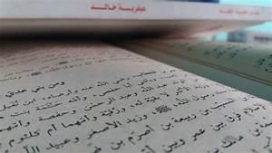 Images gratuites l39ecriture livre ligne lettre for Images gratuites documents