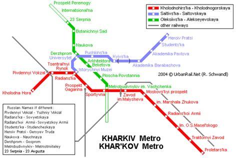chambres d hotes luxe kharkov carte du métro carte détaillée du