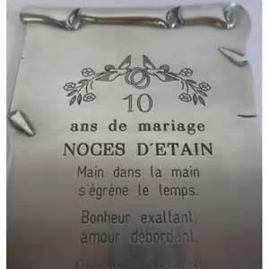 poeme pour 50 ans de mariage parchemin avec poême pour noces détain gm noces d 39 etain 10 ans de mariage les etains des