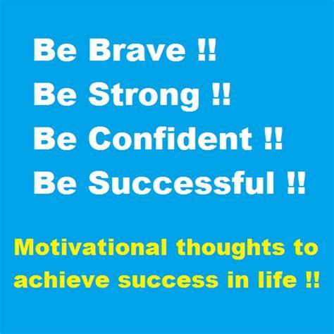 motivational quotes  english google play