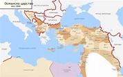 Bibliography of the Ottoman Empire - Wikipedia