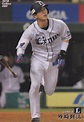 Japanese Baseball Cards: 2018 Calbee Series Two