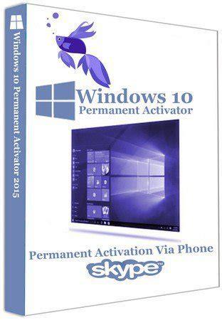 Windows 10 Permanent Ultimate Activator V17 Via Phone