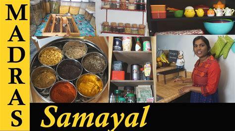 Organization In Tamil by Kitchen Organizing Tips What S In My Kitchen Kitchen