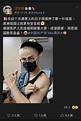 汪東城「挑特殊意義日子」大陸打疫苗:感謝祖國讓我有安全感   藝人動態   噓!星聞