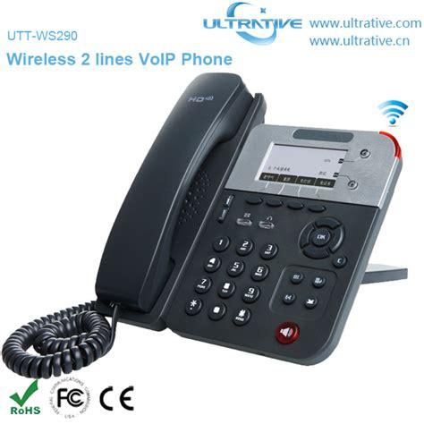wifi voip phone 2 lines wifi voip phone wireless ip phone enterprise hd
