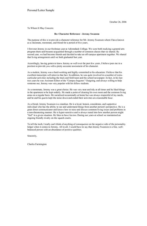 recommendation letter for a friend recommendation letter for a friend template 60168