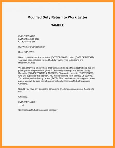 sample return  work letter  medical leave