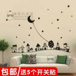 compare prices on children wall decoration shopping buy low price children wall