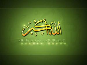 Allahu Akbar By Artmidos On DeviantArt