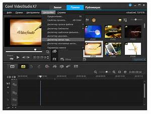 Corel Videostudio Pro X7 : corel videostudio pro x7 windows 7 xp 8 ~ Udekor.club Haus und Dekorationen