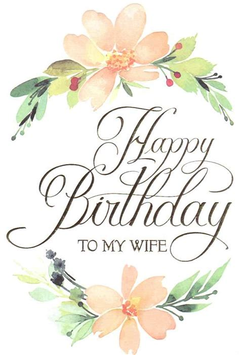 Send blessings from you business with religious birthday cards that incllude a bible verse. wholesale birthday wife religious greeting card 14417