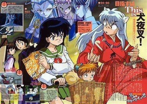 anime inuyasha ada berapa episode indah berbagi sesama umat inuyasha the