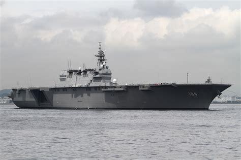 js kaga ddh 184 1850 215 1233 warshipporn