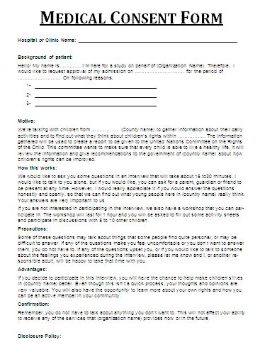 Generic Consent Form Template by Sle Consent Form Printable Forms