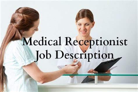 doctor s office front desk jobs medical receptionist job description
