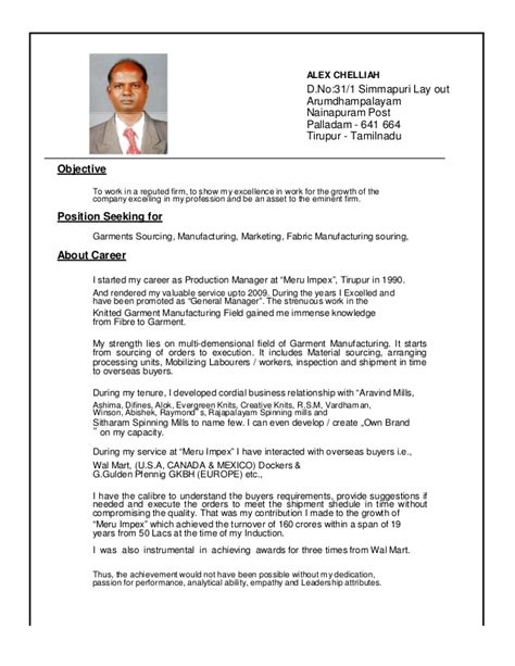 Resume For Post Pdf by 425699646 Alex Resume Pdf
