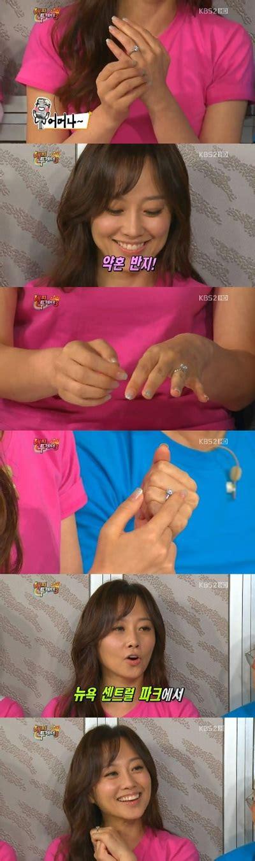 wedding ring korean movie lim seong min reveals engagement ring hancinema the