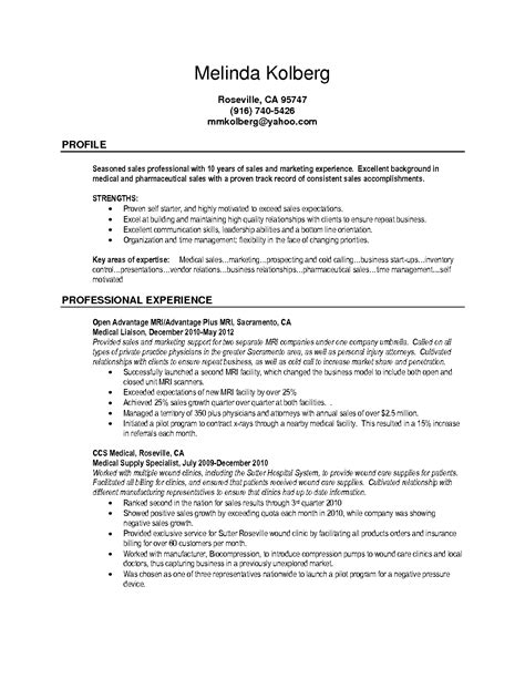 exle of a successful resume free printing resume