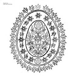 ukrainian decorated eggs decorative egg pattern with pentagram coloring page for ostara
