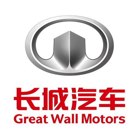 Cars Logo by Great Wall Logo Hd Png Meaning Information Carlogos Org