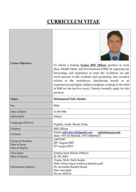 New Cv by New Cv Hse Officer Nafis Doc2016
