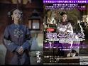 《延禧攻略》進軍日本 劇名變「瓔珞~逆襲王妃」網笑噴 | 娛樂 | NOWnews 今日新聞