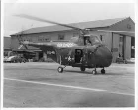 Marine Helicopter Squadron One