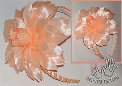 цветы из атласных лент мастер класс фото георгин