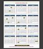 Barbados Public Holidays 2015 – Holidays Tracker