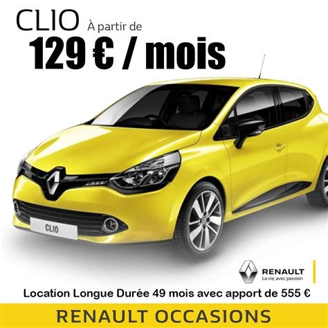 renault occasion tours renault clio occasion 224 chambray les tours renault tours