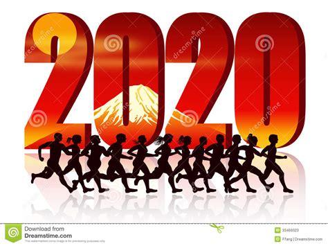 year runners stock illustration illustration greeting