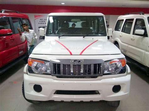 2019 Mahindra Bolero Prices Increased As New Safety
