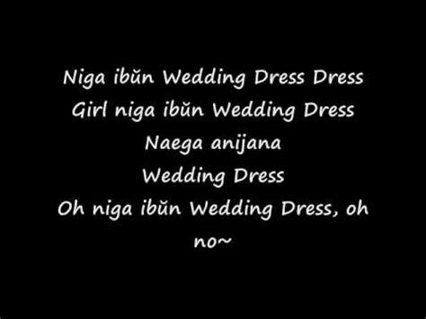 wedding dress taeyang lyrics youtube