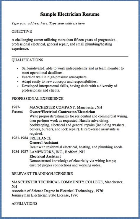 sle electrician resume type your address here type