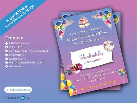 Happy Birthday invitation card designfreepsddesign