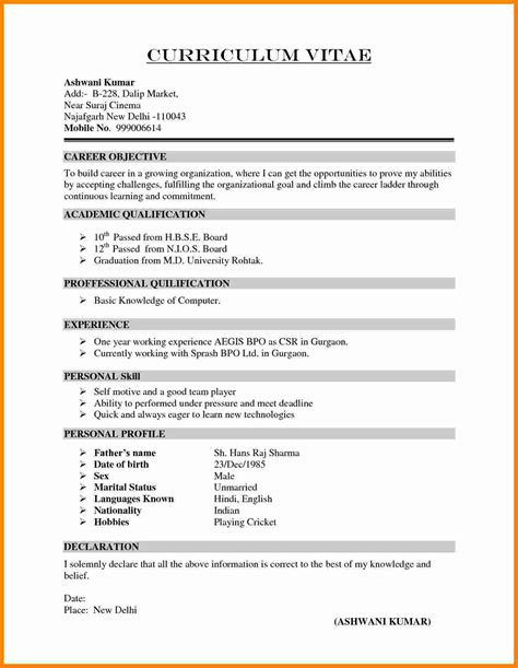 Resume Vs Curriculum Vitae by 10 Cv Organization Experience Theorynpractice