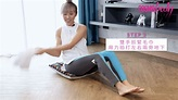快速減肚腩運動!1條毛巾演變3個腹肌訓練 宅在家練成腹肌 - Cosmo Fit Friday