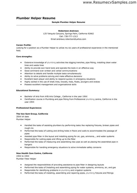 Pipefitter Helper Resume Examples Email Facebook Google Twitter 0 Comments
