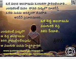 Amazing Pintere... Telugu Business Quotes