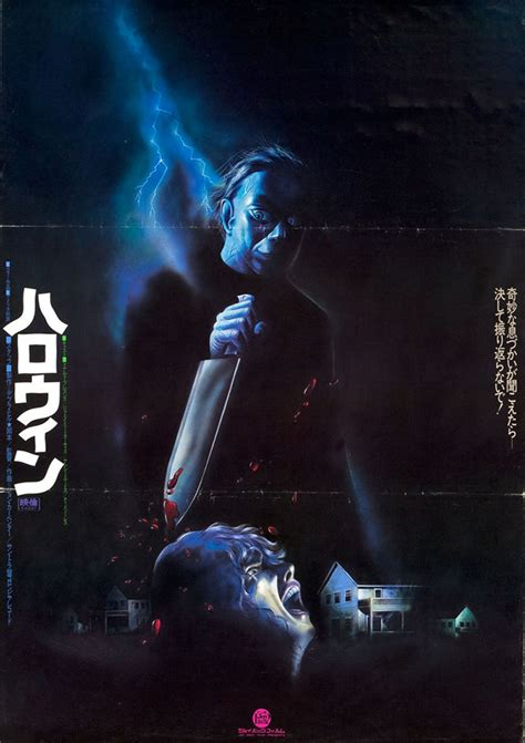 halloween    foreign  posters