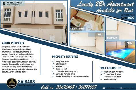qatar lovely  bhk apartment  pool   al