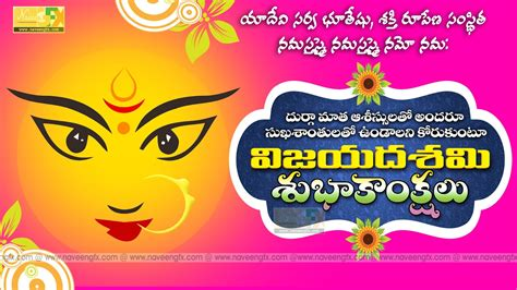 happy dussehra telugu quotes   hd wallpapers