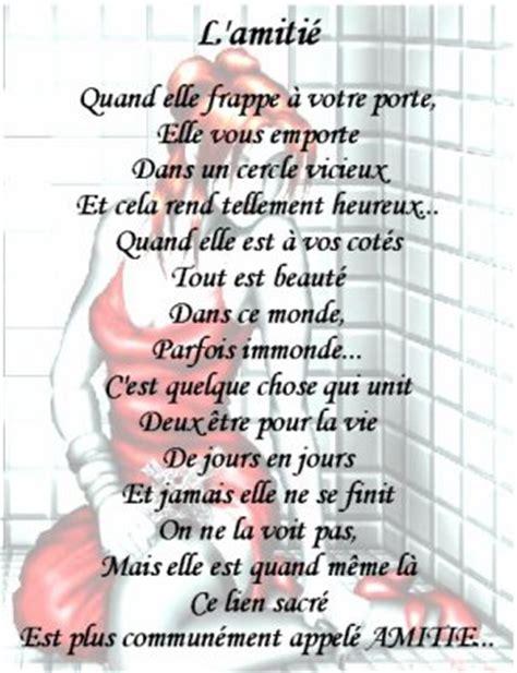 poeme d amiti 233 de gaby 09