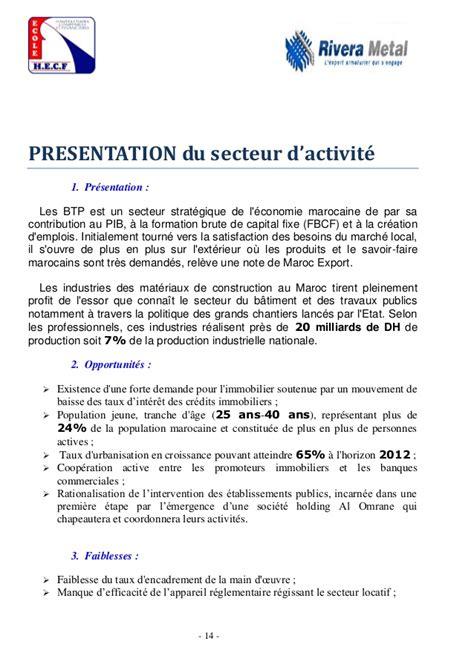 rapport de stage cuisine collective stage de formation electricien clermont ferrand 3344