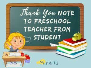 write a thank you note to preschool plus thank 407 | note to preschool teacher from student 300x225