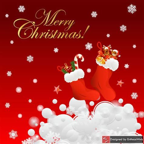 christmas cards entheosweb