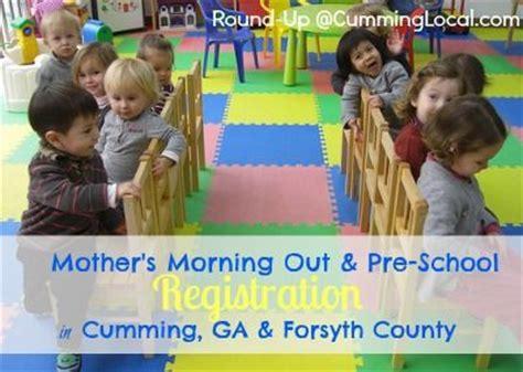 2017 2018 pre school registration in forsyth county 856 | mmo registration in Forsyth County