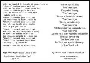 Proposal Essay My Family Essay In Sanskrit  Peter Singer Essay also Examples Of A Process Essay My Family Essay In Sanskrit  College Paper Help  Jopaperprkb  Essay Generator Online