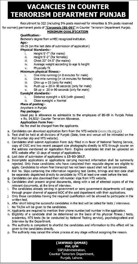 counter terrorism bureau ctd punjab corporals 2017 nts test form